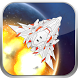 Galaxy Clash 2 Fire Lord (HD) by Run And Gun Free Android Games