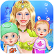 Mermaid Twins Baby Care by Ozone Development