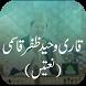 Waheed Zafar Qasmi New Naats by AsifKhanApps
