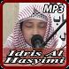 Qori Idris Al Hasyimi Offline Mp3 by Anak Pesantren