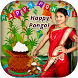 Pongal Photo Frame 2018 by Luxurious Prank App