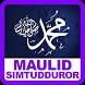 Kitab Maulid Simtudduror by Makibeli Design