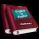 Offline English Dictionary 2018 – Easy English