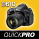 Guide to Nikon D610 by Netframes