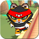 Kung Fu Tiger & Ninja Panda by Pepi Pepi Pepi