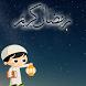 Ramadan Xperia theme