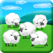 Counting Sheep by PUMO Inc.