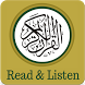 Read and Listen Quran Offline by Bilaliapps