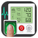 Blood Pressure Scanner Prank by Elite Apps Inc