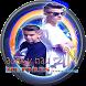 Adexe y Nau - Emoji N Canciones y letras by Ic HajarTerus