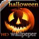 halloween hd wallpeper 2016 by EMY 10