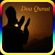 Do'a Qunut Offline