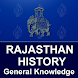 Rajasthan History GK Quiz by eStudy Solution