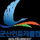 군산 컨트리클럽 모바일 by 무노스