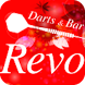Darts Bar Revo公式アプリ by Owl Solution