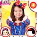 Snow White Dressup