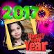 Happy New Year 2017 Wishes by Fundoo Inc