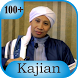 100 Kajian Buya Yahya by CA Green Studio