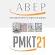 ABEP PMKT21 by MAGTAB