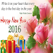New Year Wallpapers 2016 by SHANTHI