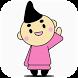 Eboshimaro Game for kids by Riri