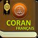Coran en Français Gratuit