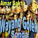 Wayang Golek Sunda: Amar Sakti (Mp3 Audio Offline) by Hiburan Rakyat