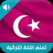 تعلم اللغة التركية بدون نت by NetroApps