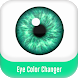 Eye Color Changer by Aero Tools