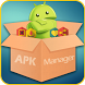 APK Manager - APK Extractor by Aleph Solutions