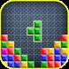 Brick Classic HD - Tetris Free by Tetris - Free Game