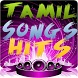 Tamil Hits Songs 2017 by debdev