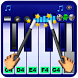 Magic Piano - Play Keyboard Music with Magic Tiles by Mobobi