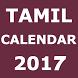Tamil Calendar 2016 Free by RMITMS