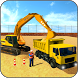 Heavy Duty Excavator Simulator by AppsZoo