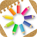 GO!GO!Paint Pro by takamico