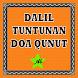 Dalil dan Tuntunan Doa Qunut by Ahbar Studio