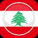 أخبار لبنان by MoZah