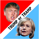 TRUMP or TRAMP by Jacob Safar Development