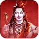 Shiv Bhajan and Mantra by NDApps