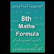 8th maths formula by Thangadurai R
