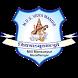 M.D.S. Vidhya Mandir - scozey by News/Software/Website/SMS