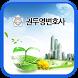 법무법인신광 by happygun