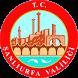 Şanlıurfa Şehir Rehberi by Navek Technology