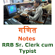 गणित RRB Sr.Clerk cum Typist Recruitment Notes by Prakash AK