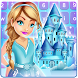 Ice Princess Keyboard Theme by Pink Girly Apps