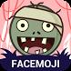 Zombie Emoji Sticker by freeemojikeyboard