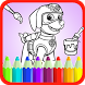 Paww Dog Coloring Patrol Page by Best Coloring Book Game Kids Studio