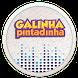 Galinha Pintadinha MUSIC by FransRT Musica