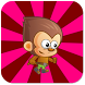 Monkey Boy Run by Shadeir